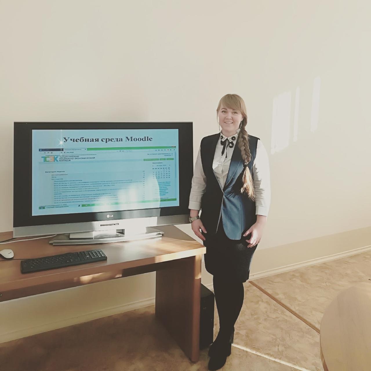 ГБПОУ «ТСЭК» на конкурсе «Фестиваль методических идей молодых педагогов в Самарской области-2020»