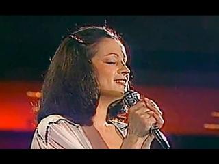Красная стрела  София Ротару (Песня 81) 1981 год (А. Мажуков - Н. Зиновьев)