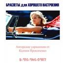 Личный фотоальбом Oksana Kavaler