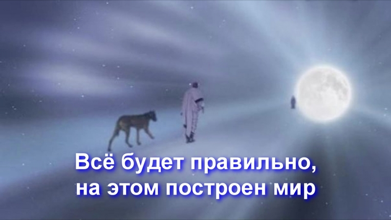 КИНОЦИТАТНИК