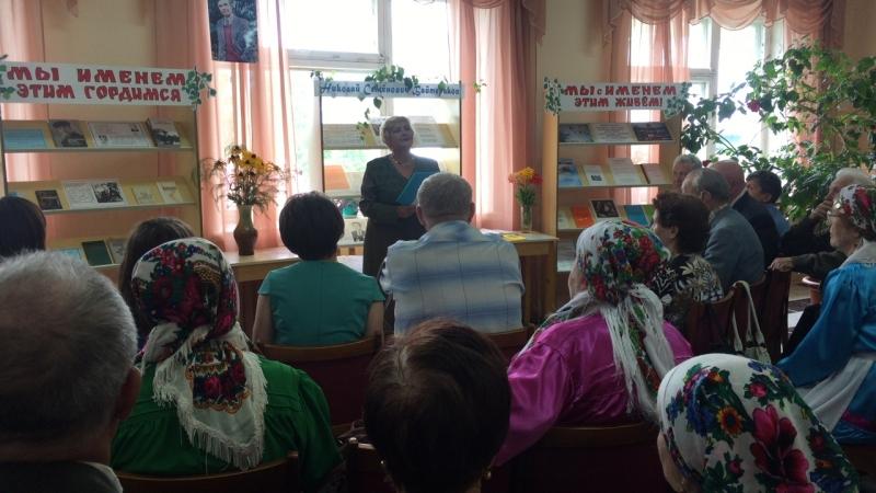95 лет. Библиотека им. Н.С. Байтерякова