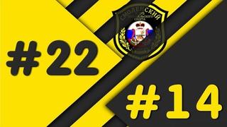 Гол - Мадаткулов #22, пас Поляков #14