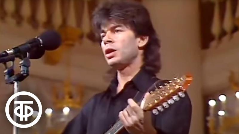 Олег Газманов Офицеры 1993