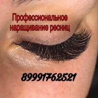 Дарья Шейдаева, 0 подписчиков