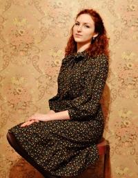 Ольга константинова работа в уфе до 18 лет для девушек