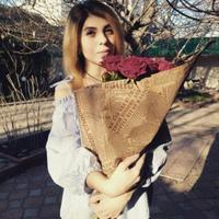 Личная фотография Валерии Жураевой