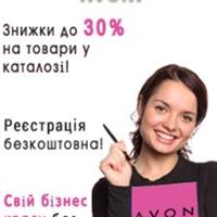 Фотография страницы Яны Котик ВКонтакте