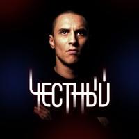 Фотография профиля Тимура Гатиятуллина ВКонтакте
