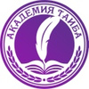 Академия Таиба  │ Арабский язык