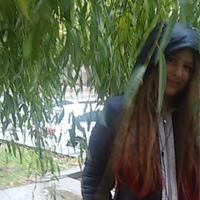 Фотография анкеты Анастасии Запорожец ВКонтакте