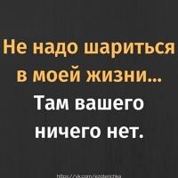 Фотография страницы Оксаны Саркаровой ВКонтакте
