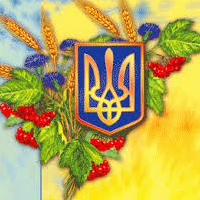 Личная фотография Василя Яковіщука