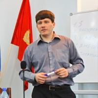 АлександрВерещагин