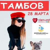 Логотип  DIAMOND PHOTO ТАМБОВ