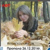 Алёна Кузьмина