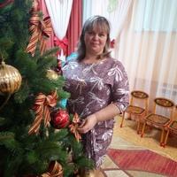 Личная фотография Ирины Серёжиной