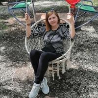 Фотография страницы Елены Онищук ВКонтакте