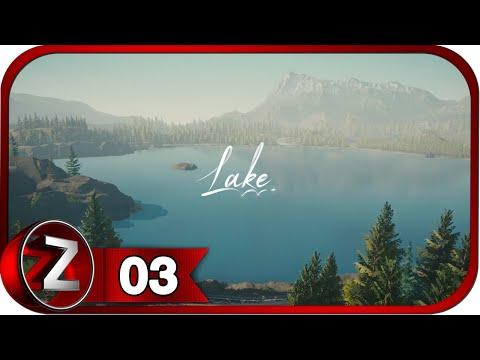 Lake ➤ Видеопрокат ➤ Прохождение 3