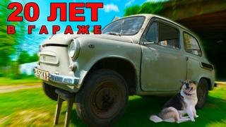 "Pro автомобили. ЗАЗ-965АБ ""Запорожец"""