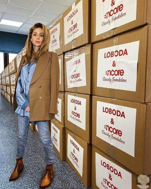 Светлана Лобода отправила помощь тем, кто в ней действительно нуждается: