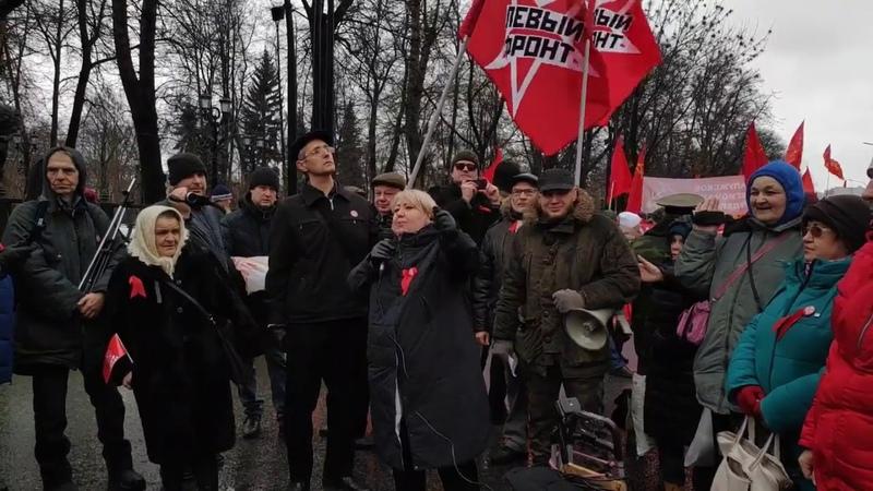 23 февраля Москва Левый Фронт