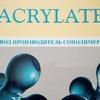 Acrylate Acrylate