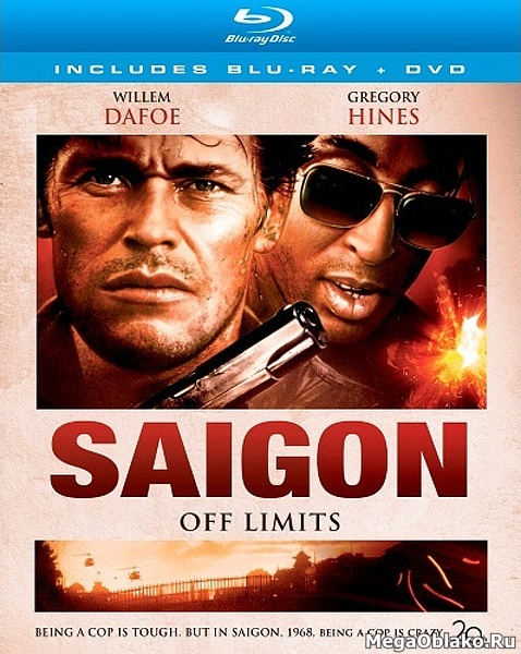 Беспредел / Сайгон / Без предела / Запретная зона / Off Limits / Saigon (1988/BDRip/HDRip)