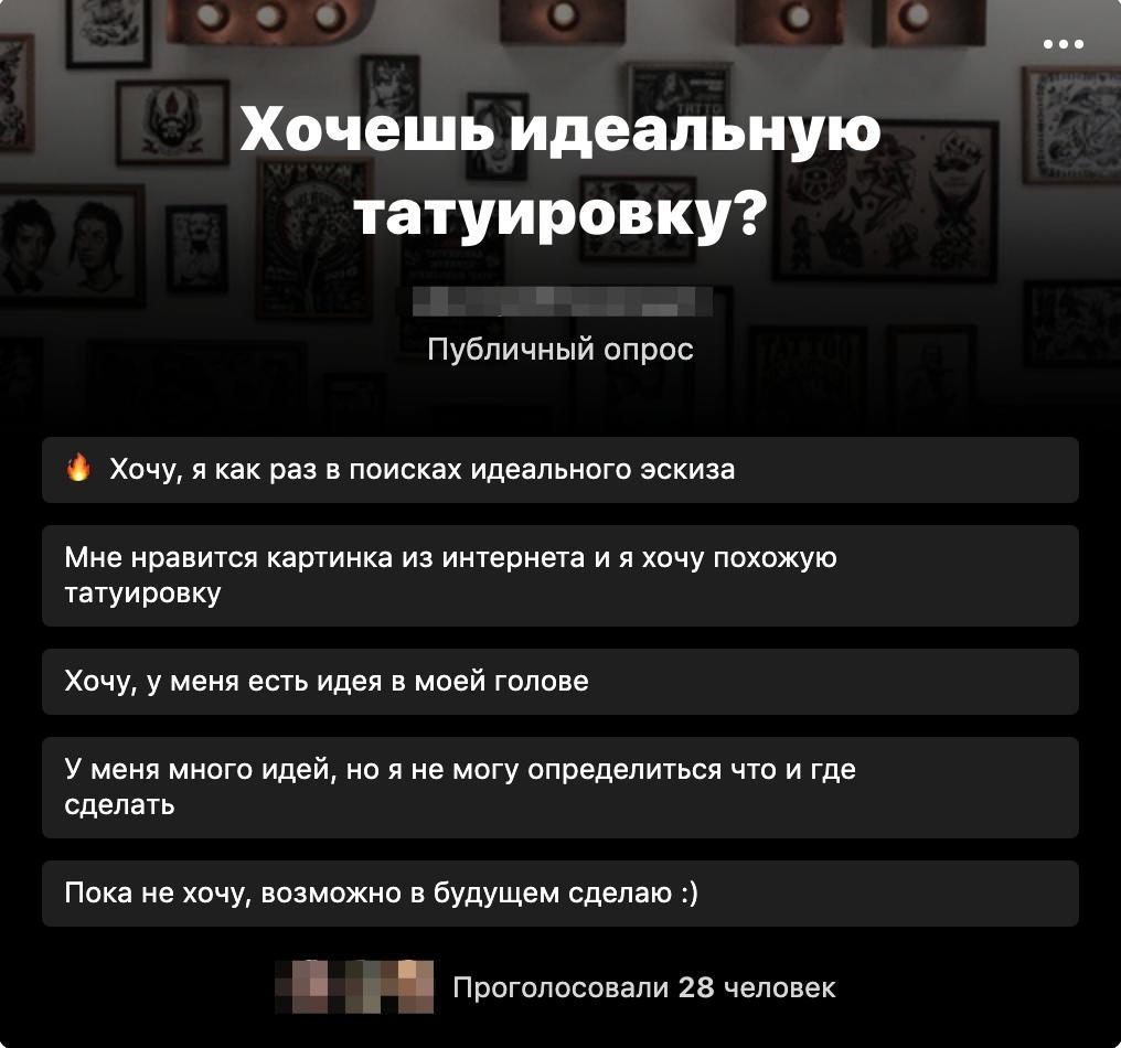 Как фотограф Юля из Тюмени продала свои услуги на 209 750 рублей, рекламируя всего 1 пост, изображение №16