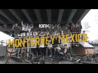 Kink BMX в Мексике // insidebmx