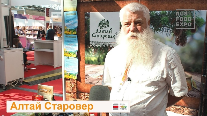 Алтай Старовер на выставке WorldFood Moscow 2017, г. Москва, 11-14 сентября 2017 г.