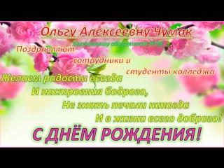 Открытки цветы, ольга александровна с днем рождения открытки с днем рождения