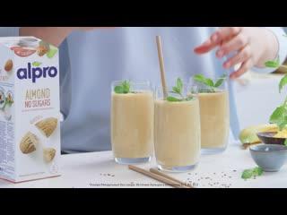 Попробуй завтрак по-новому вместе с растительным Alpro! 😋🌿