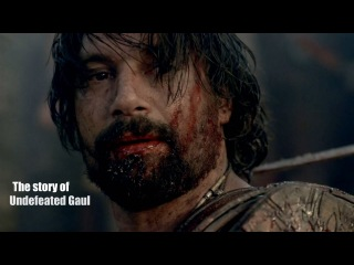 The Story of Undefeated Gaul