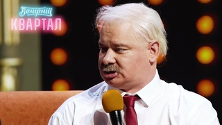 Папа, я хочу жить, как дочь Путина - Разговор Лукашенко с сыном | Вечерний Квартал 2021