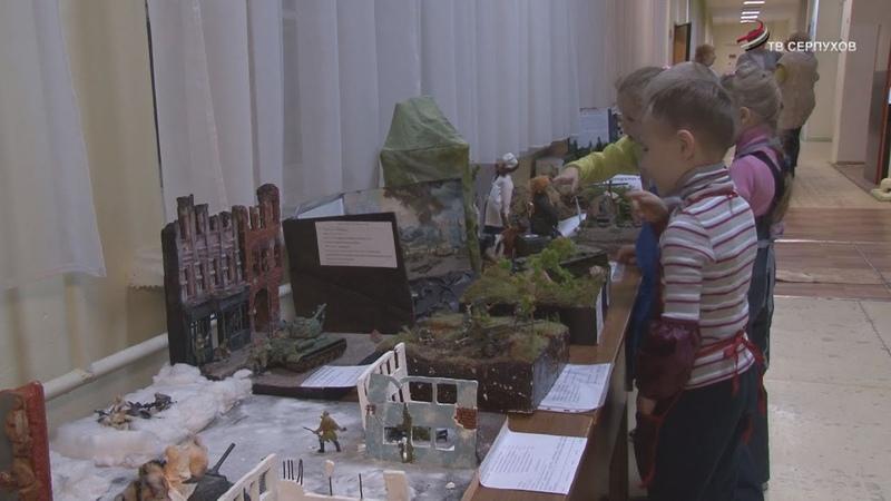 В Серпухове прошел конкурс стендовых моделей военной техники Ради жизни на земле