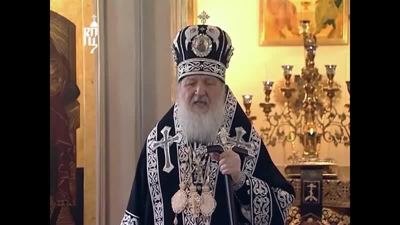 Слово Святейшего Патриарха Кирилла о любви и его размышления о ней
