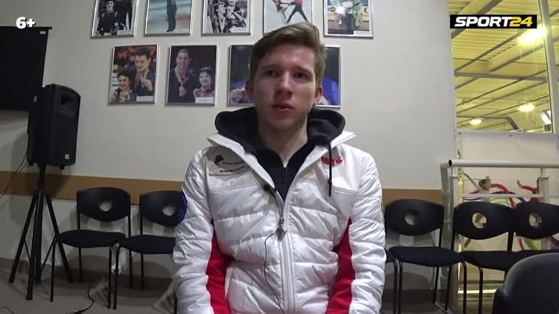 Андрей Мозалев четверные реальны ли ПЯТЕРНЫЕ Война и мир крутость Чена Интервью Sport24