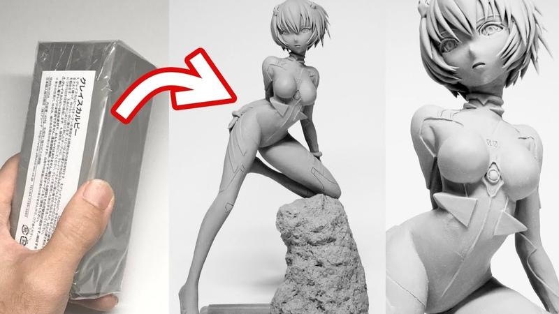 新世紀エヴァンゲリオン 綾波レイのフィギュアを作ってみた 粘土 the Making of Rei Ayanami Figure Neon Genesis EVANGELION