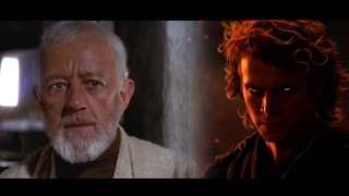 Оби-Ван вспоминает правду про Энакина Скайуокера (Дарта Вэйдера)