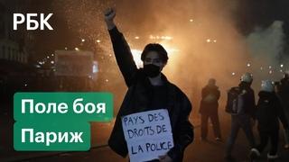 Столкновения с полицией, слезоточивый газ и горящий Банк Франции: как прошли протесты в Париже