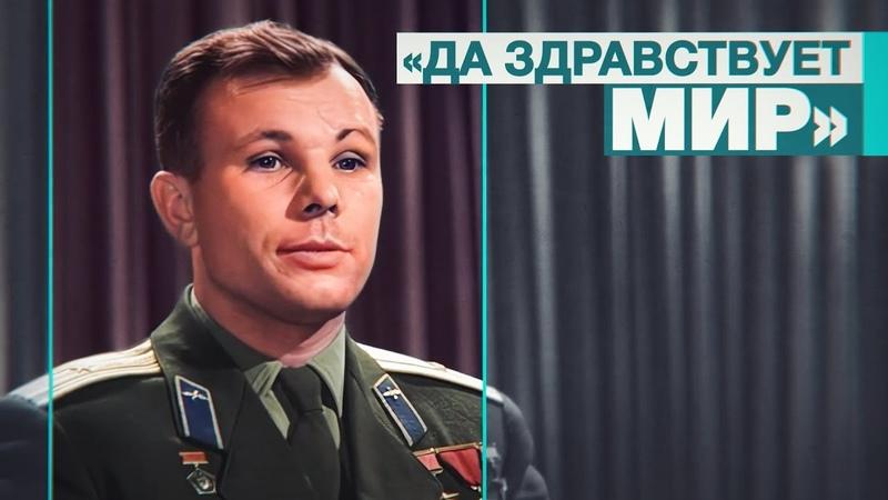 Сквозь время нейросеть раскрасила поздравление Гагарина с первой годовщиной полёта в космос