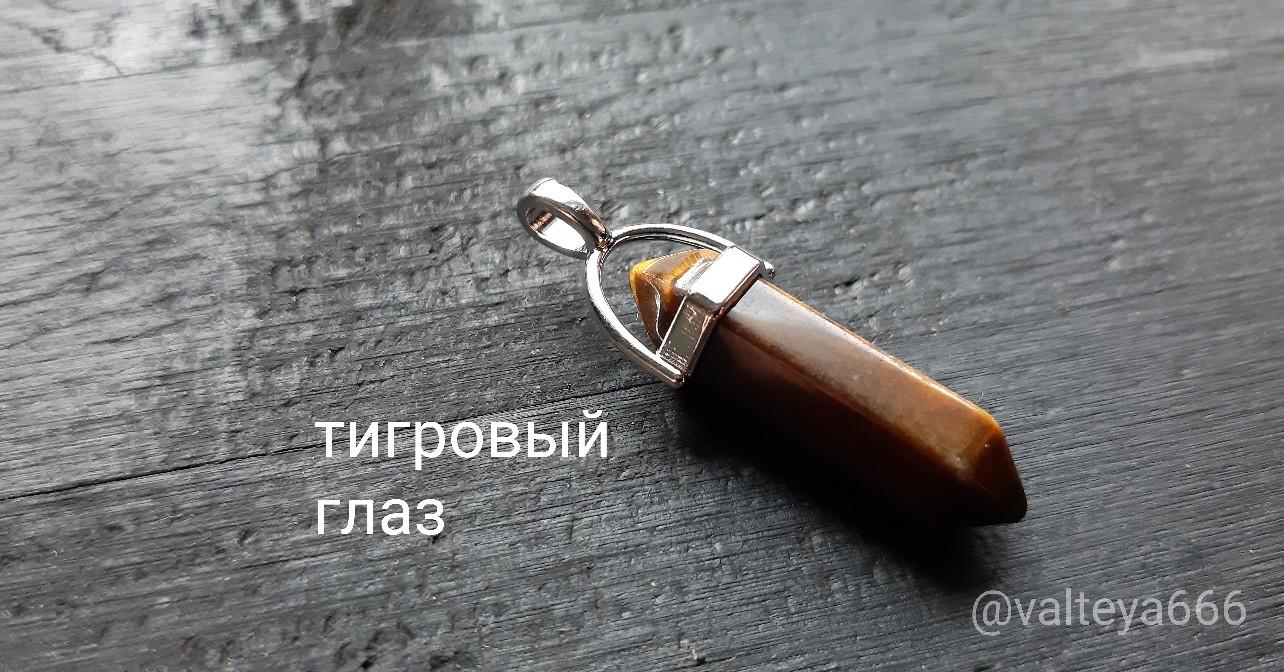 Украина - Натуальные камни. Талисманы, амулеты из натуральных камней - Страница 2 JrkaBsyrvGw