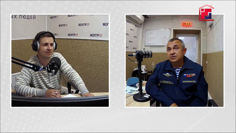 На одной волне телеверсия интервью с руководителем регионального Союза десантников РФ Марселем Фаткуллиным