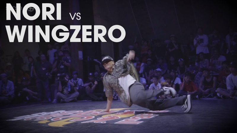 NORI vs WING ZERO stance x FEworks Red Bull BC One JAPAN 2019