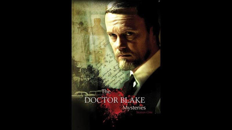 Доктор Блейк 1 серия детектив 2013 Австралия