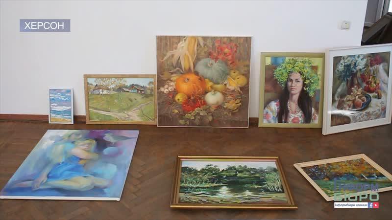 У Херсоні у виставковому залі відкрилась виставка картин до професійного свята художника