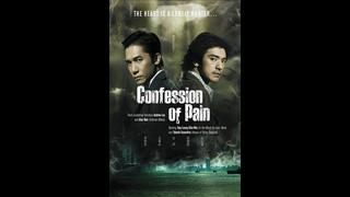 CONFESSION OF PAIN - L'OMBRA DEL PASSATO (2006) Italiano HD online