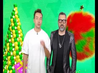Дискотека Авария и МУЗ-ТВ поздравляют тебя с Новым Годом!