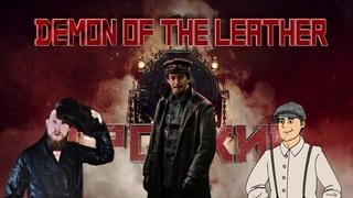 ТРОЦКИЙ - DEMON OF THE LEATHER // стрим 1й: первая серия