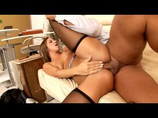 Идеальная Секретарша Jada Stevens - Perfect Secretaries, Anal Big Ass Booty Teen Hardcore Cowgirl Pornstar Gape Пизда Порно Анал
